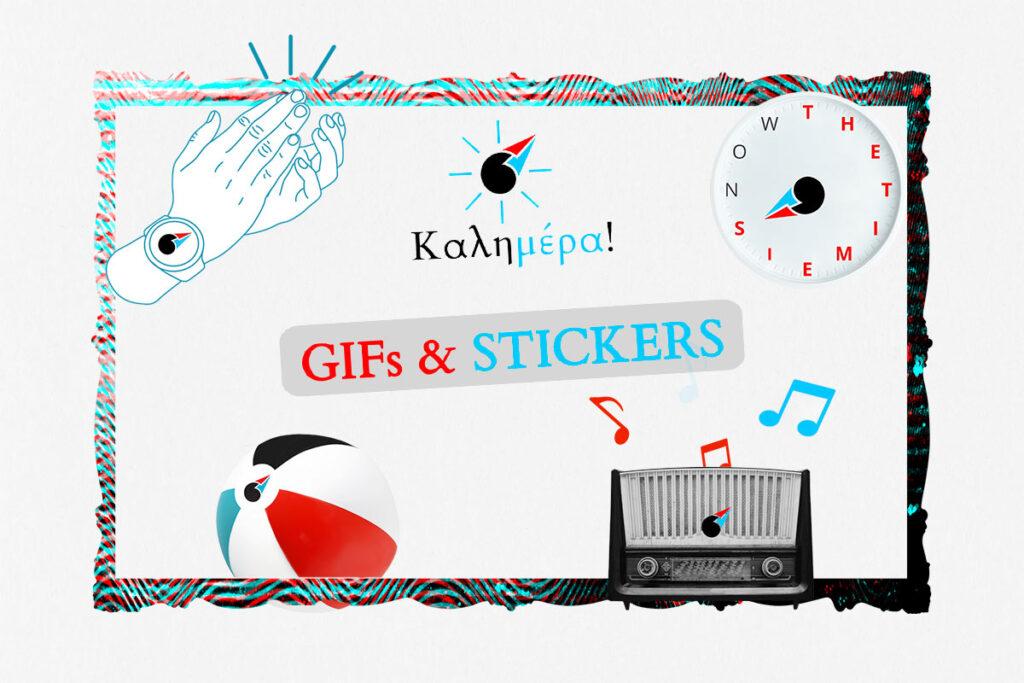 Astralon-Gif-N-Stickers-1200x800
