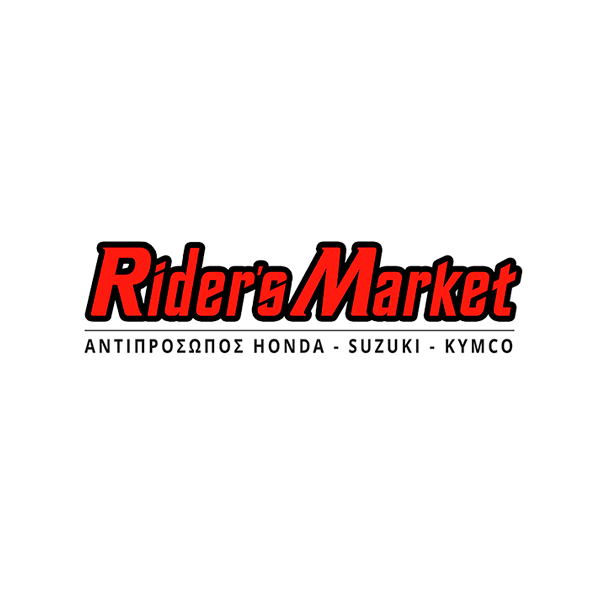 Rider's Market